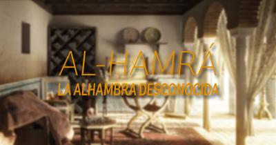 AL-HAMRÁ - DOCUMENTARY
